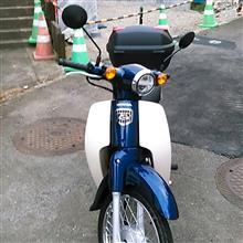 ムルシエラゴ耕太郎さんのスーパーカブ50(AA09型) メイン画像