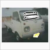 みにいかさんのポータートラック