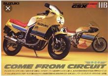 urugomeさんのGSX-R400