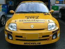 『きのやん』さんのクリオ V6 ルノー スポール  (ルーテシア) メイン画像