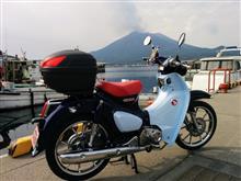 ojirowashiさんのC125 リア画像
