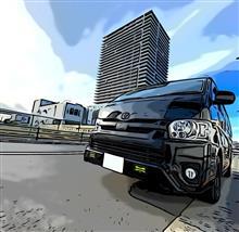 tou10さんのHIACE_VAN
