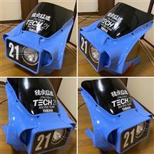 リョマ太朗さんのFZR400R インテリア画像