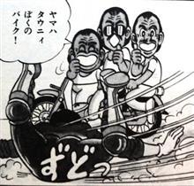 百花パパRさんのMR50 インテリア画像
