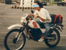 ちびとこはるのパパさんのMTX50 メイン画像