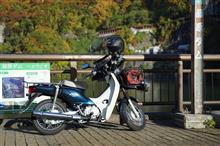 ゆるじゅんさんの愛車:ホンダ スーパーカブ110プロ