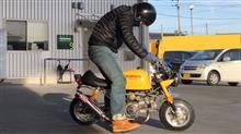 _kabosu_さんのモンキー  Z50J-I メイン画像