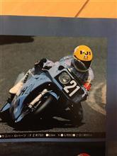 助平爺さんのFZR750 メイン画像