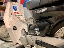 R-58さんのスーパーカブ 90 カスタム インテリア画像
