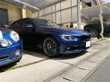 civic100さんの愛車:BMW 3シリーズ ツーリング