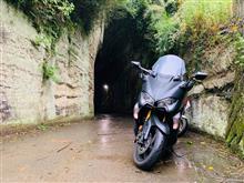 Oyadi RiderさんのT-MAX530 リア画像