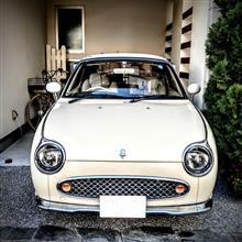 カステラすきーさんの愛車:日産 フィガロ