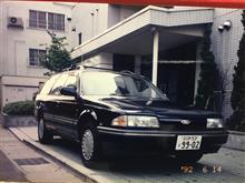 junkyoさんのテルスターワゴン メイン画像