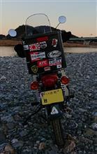 BP51さんのスーパーカブ90DX リア画像