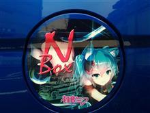 ミクs660さんのN_BOX