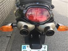 ふーみんずさんのR1100S リア画像