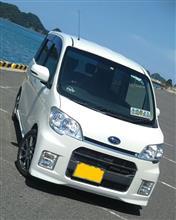 特別車 勇神丸さんのルクラ メイン画像