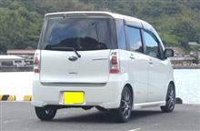 特別車 勇神丸さんのルクラ リア画像