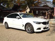 いまチャんさんの愛車:BMW 3シリーズグランツーリスモ