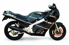 marcysさんのGSX-R400