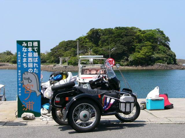 ani23@mail.goo.ne.jpさんのспортсмен