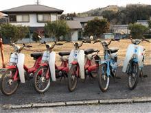 旧ミニバイク野郎さんのジェイド(バイク) リア画像