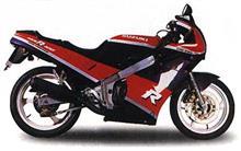GSk9さんのGSX-R400