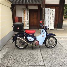 MitsuharuさんのスーパーカブC125(JA48) 左サイド画像