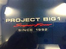 パパ友RさんのCB1300ーSP SUPER BOL D'OR (スーパーボルドール) メイン画像