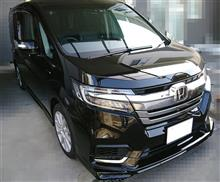 hyuki01さんの愛車:ホンダ ステップワゴンスパーダハイブリッド