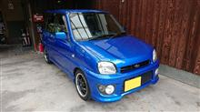 yamathanさんの愛車:スバル プレオ