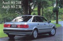 HD28Vさんの80・90 左サイド画像