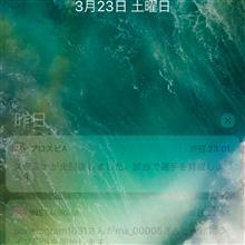 溝見昇馬さんのアヴァンザ メイン画像