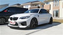 ken@BMW///M2さんの愛車:BMW M2 クーペ