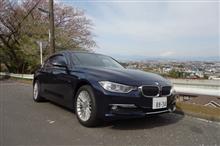papasunsさんの愛車:BMW 3シリーズ セダン