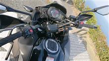 ヒサっちさんのVERSYS-X 250 ABS TOURER インテリア画像