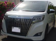 yondakunさんの愛車:トヨタ エスクァイア