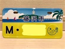 湘南スタイルさんのジョグ インテリア画像