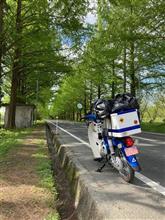 I like blueさんの愛車:ホンダ スーパーカブ110_JA44