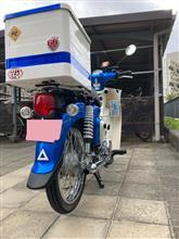 I like blueさんのスーパーカブ110_JA44 リア画像
