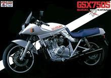 青りんごサワーさんのGSX750S KATANA (カタナ) インテリア画像