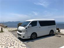 teruma/テルマさんさんのHIACE_WAGON