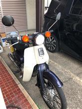 なかじぃーさんのスーパーカブ50 STD 左サイド画像