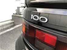 323f1800DOHCさんのユーノス100 リア画像