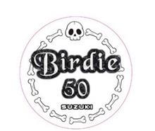 たこ@METAL‐DEATHさんのバーディー50 インテリア画像