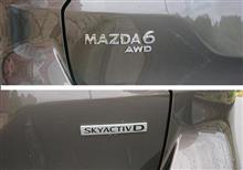 DargaさんのMAZDA6 ワゴン リア画像