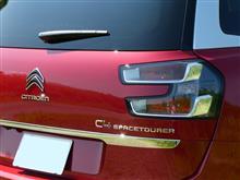 YY-RoadsterさんのグランドC4スペースツアラー リア画像