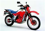 ホンダ XLV750R