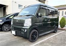 iwanobunobu さんの愛車「スズキ エブリイ」