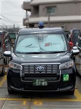 「かい」さんのジャパンタクシー メイン画像